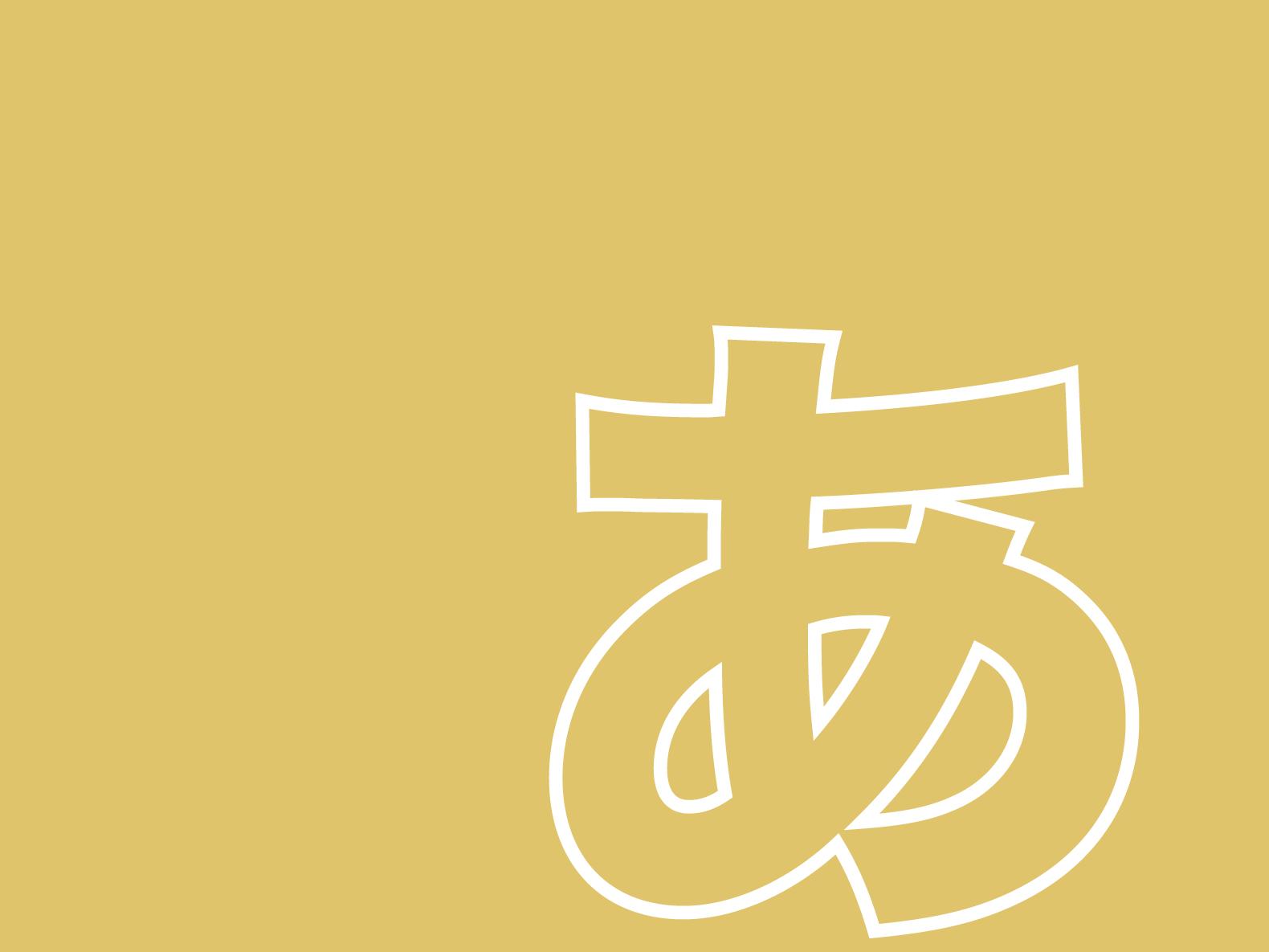 在线学日语初级日语